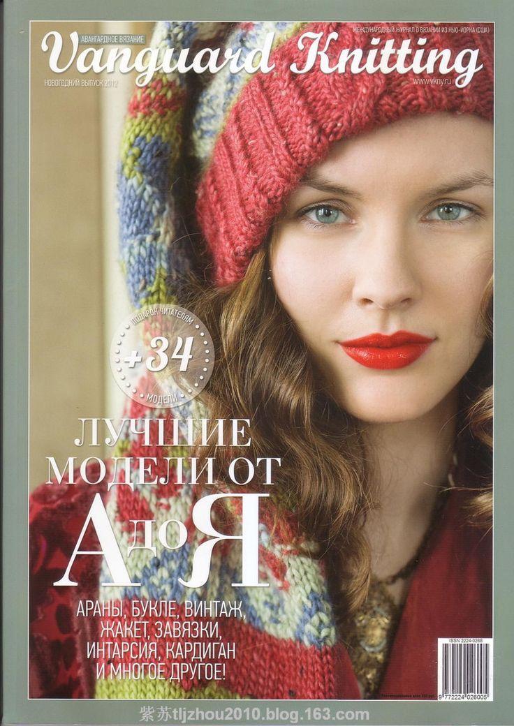 【转载】Vanguard knitting---2012 (1) - 编织幸福的日志 - 网易博客