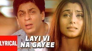 Tujhe Kaise Pata Na Chala Meet Bros Ft Asees Kaur Rits Badiani Manjul Love Song 2019 Youtube In 2020 Songs Female Songs Hindi Old Songs