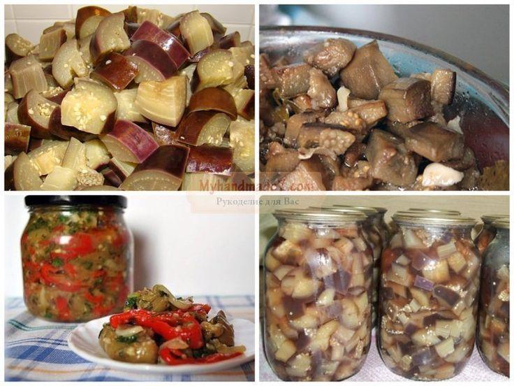 Баклажаны как грибы на зиму. Пошаговые рецепты с фото