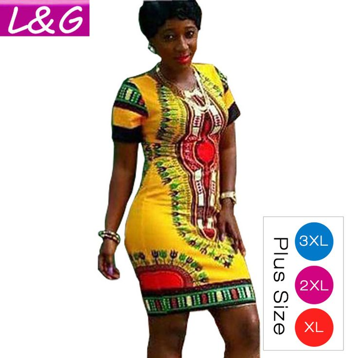 2016 New Women Summer Dress Traditional African Print Party Dresses Sexy Club Dress Robe Femme 10677