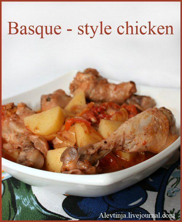 Курица по-баскски