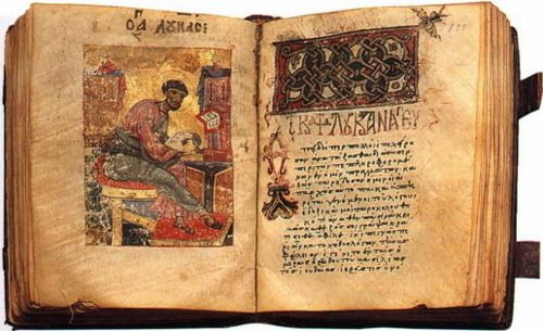 """362-page illuminated manuscript Gospel Book on parchment with very rich decorations. It is one of the oldest surviving documents written in Old Church Slavonic, along with the Chronicle of the Priest of Duklja. Miroslav Gospels manuscript represents the most precious and significant document in cultural heritage of Serbia."""""""