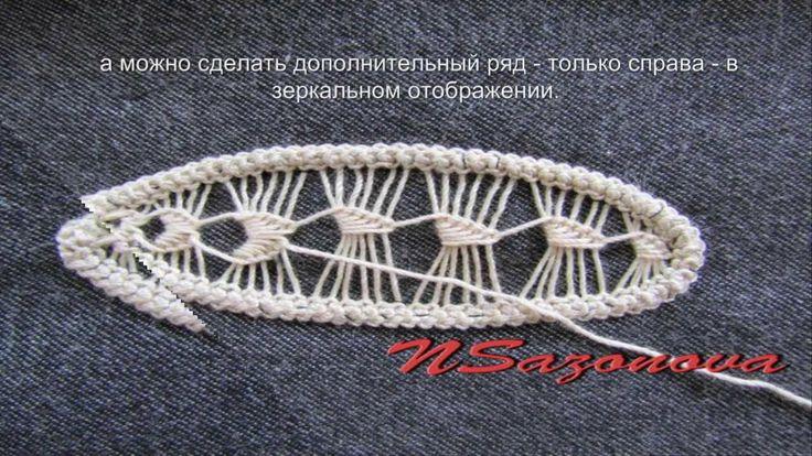 Румынское кружево.Мастер-класс от Н. Сазоновой.(листик)