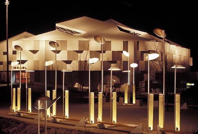 Israeli pavilion at Expo 67