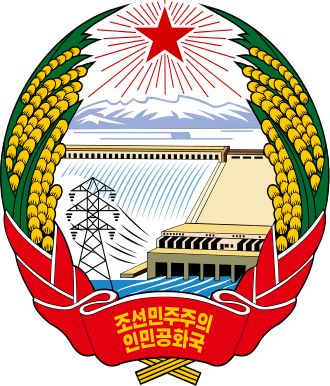 Emblem of North Korea - North Korea - Wikipedia, the free encyclopedia