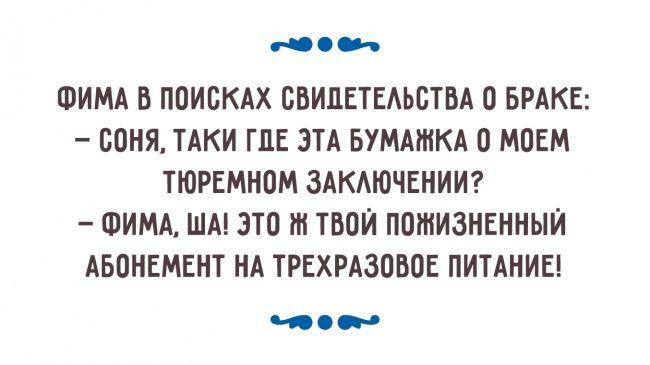 Одесский взгляд насемейную жизнь
