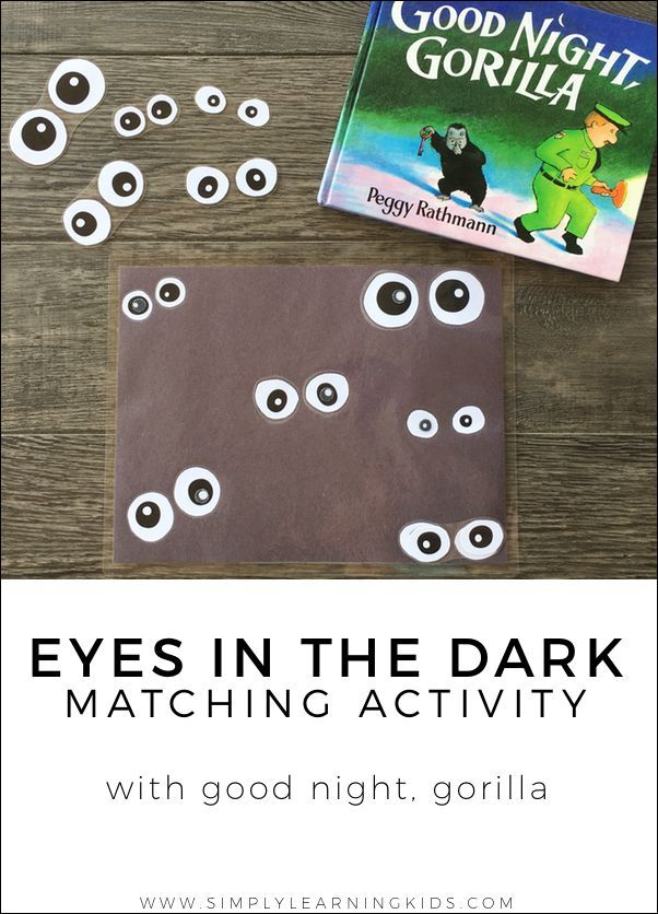 Eyes In The Dark Matching Activity With Good Night Gorilla