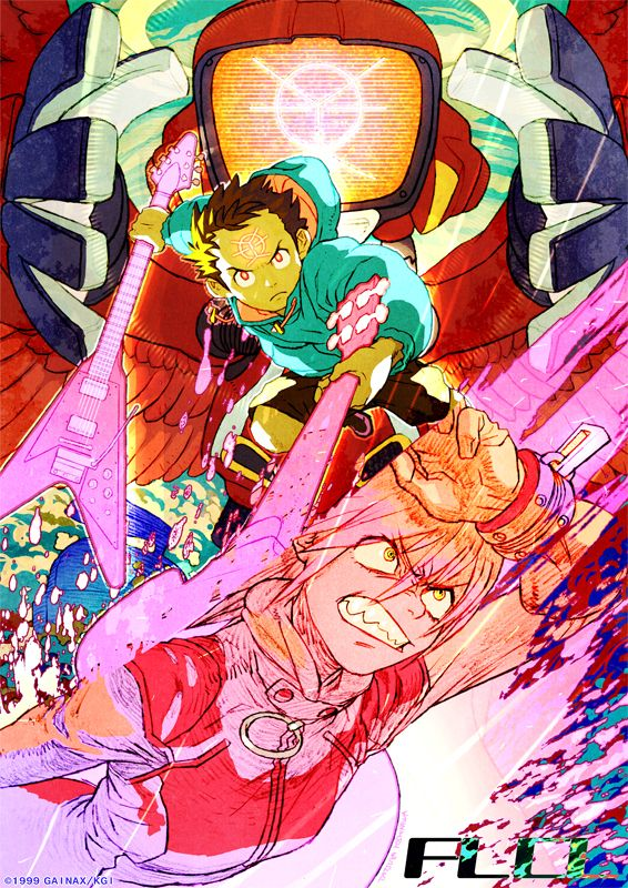 GAINAX NET/ Fooly Cooly