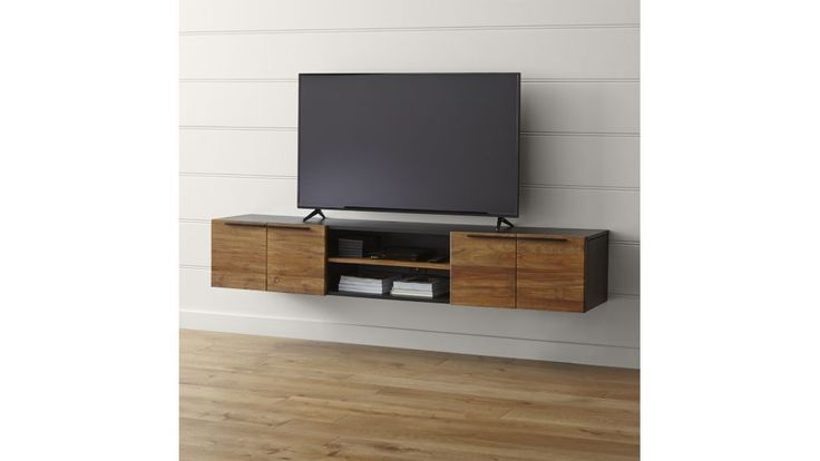 Rigby 80 5 Quot Large Floating Media Console Crates And Barrels
