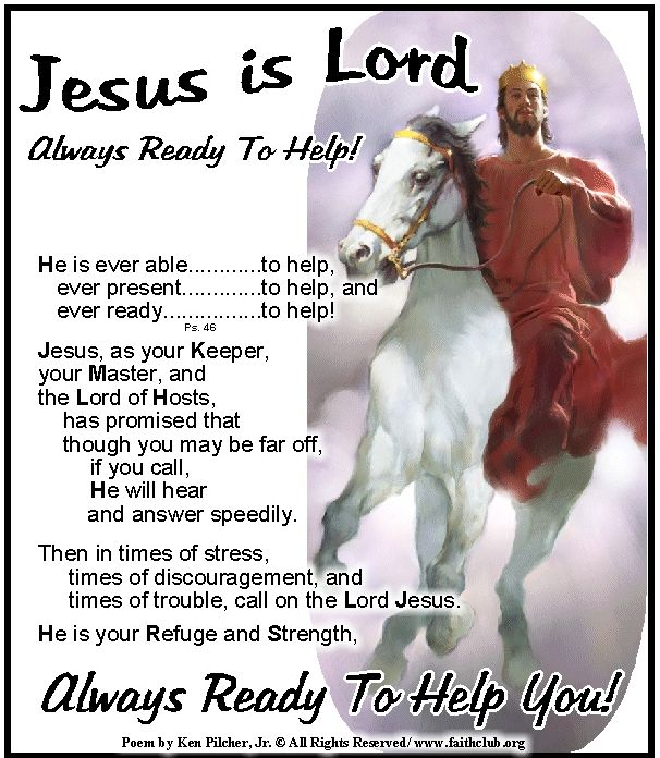 """Title: """"Jesus Is Lord!"""""""