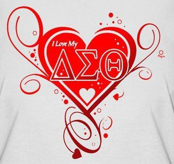 I love my DST!