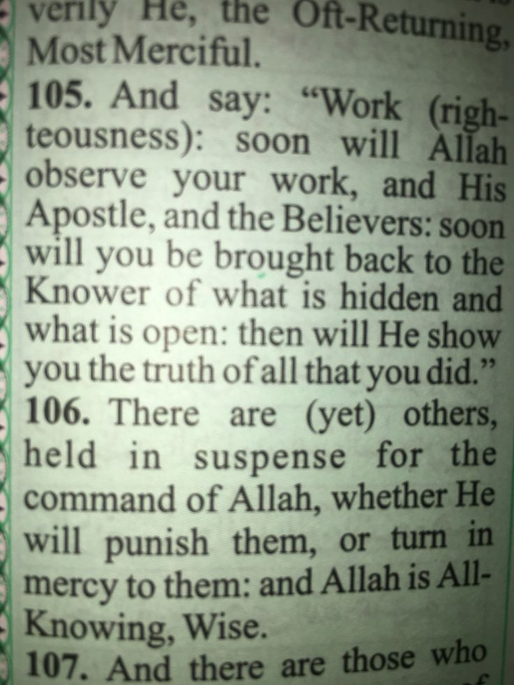 The Holy Quran- Surah Al-Taubah Chapter 9, verses 105-106   Allah (S.W.T) will show you the truth of all that you did, Inshallah ☪❤️