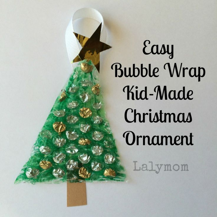 Easy Bubble Wrap Kid Made Christmas Ornament from Lalymom #Creativemamas #KBNMoms #Kid-MadeChristmas