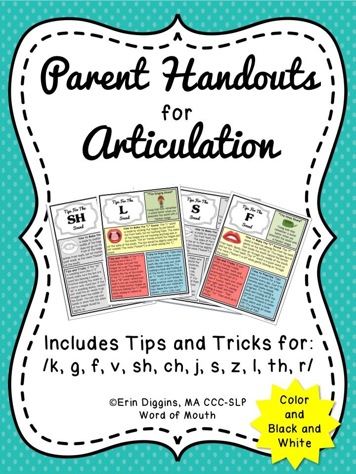 Great articulation handouts for parents in color and black and white! [Word of Mouth] Repinned by SOS Inc. Resources pinterest.com/sostherapy/.