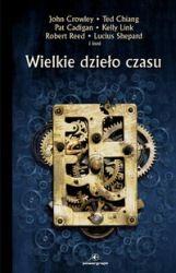Najdłużej zapowiadana antologia w dziejach polskich wydawnictw fantastycznych. Będzie ze trzy lata? Może wreszcie kiedyś wyjdzie.....