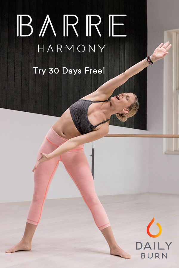 NEW! Get a full barre program for less than your daily iced coffee habit. Try Barre Harmony FREE for 30 days!