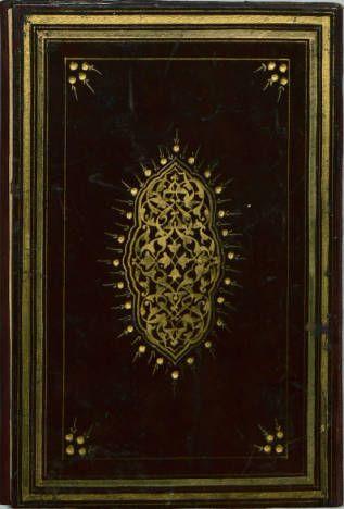 Amme Cüzü Kapağı:: Hattat (Calligrapher)El-Hac Mustafa Kopya tarihi (Date) : 1220 H (1805 M) - Yazı Cinsi : Nesih Malzemeler :Âharlı kâğıt, beyaz mürekkep - Kitap Sanatları ve Hat Koleksiyonu -Sakıp Sabancı Müzesi, İstanbul