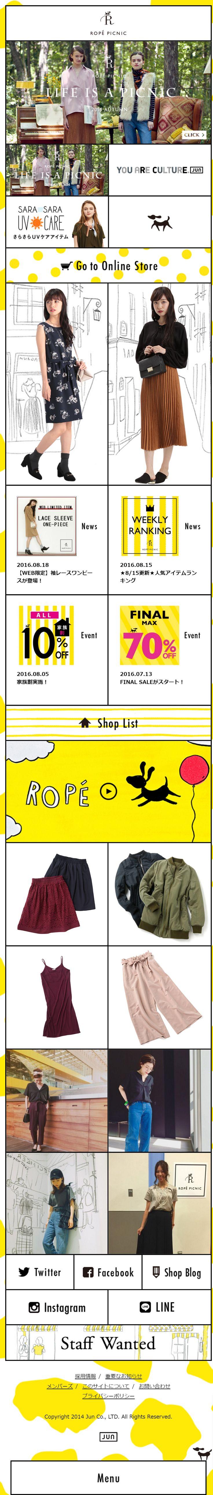 ROPE  PICNIC ロペピクニック オフィシャルサイト