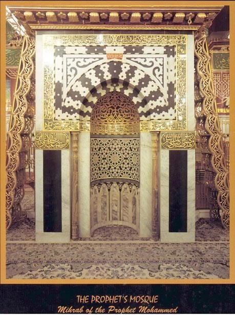Prophet's mosque mihrab.