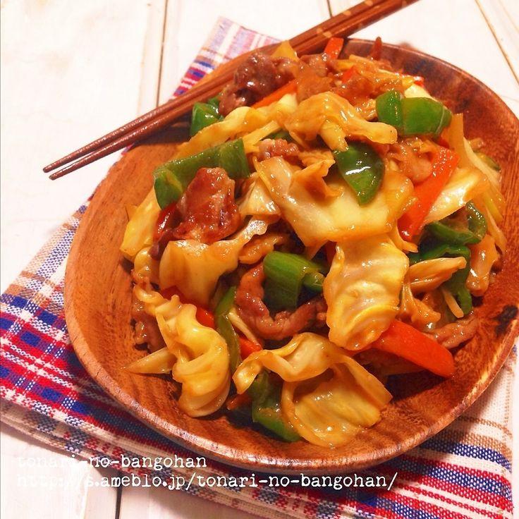 男子ご飯っぽい?野菜炒めです。  キャベツが98円だったもので、大量に消費すべく。  ご飯モリモリ進む系の韓国風な味にしてみました。←韓国=コチュジャン、という安易な発想です。  例えるならば、○バラの焼き肉のたれ(甘口)っぽい感じ?です。  夫、たんげ‼‼‼‼‼お気に召したようで。←たんげ=かなり、で津軽訳して下さい。  めっちゃ食いました。  キャベツを無性にむさぼり食いたい時なんかにおすすめなんで、ぜひ。←    【材料・調味料(4人分)】  ○豚こま肉(ひと口大) 100g ●塩 適量 ●こしょう 適量 ●片栗粉 適量 ○人参(短冊切り) 1/3本 ○ピーマン(短冊切り) 3個 ○キャベツ(ざく切り) 1/2個  △醤油 大さじ2 △コチュジャン 小さじ1 △料理酒 大さじ1 △砂糖 小さじ1強 △にんにく(すりおろし) 適量 △ごま油 適量 △サラダ油 適量  【作り方】  ①豚こま肉に下味(塩・こしょう・片栗粉)をもみ込んでおく。 ②熱したフライパンにサラダ油を敷き、豚こま肉を入れ、焼き色がつくまで炒める。…