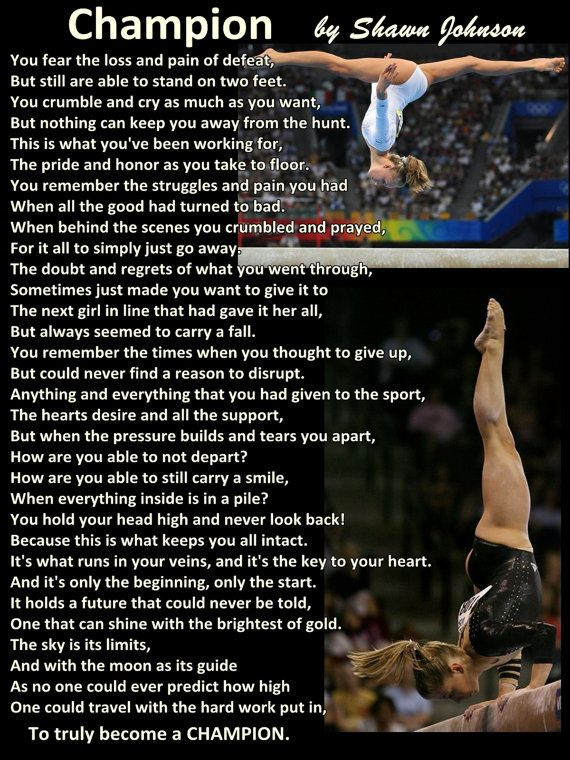 "Gymnastics Poster Shawn Johnson Champion Poem Olympic Gymnast Quote Wall Art Print 8x11"" - Free USA Ship"