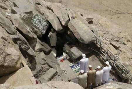 Cave Of 'Hira - First Revelation Received Of The Prophet SallAllahu Alaihi Wa'sallam