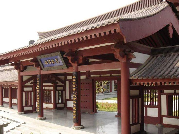 Great Mosque of Xian (China)