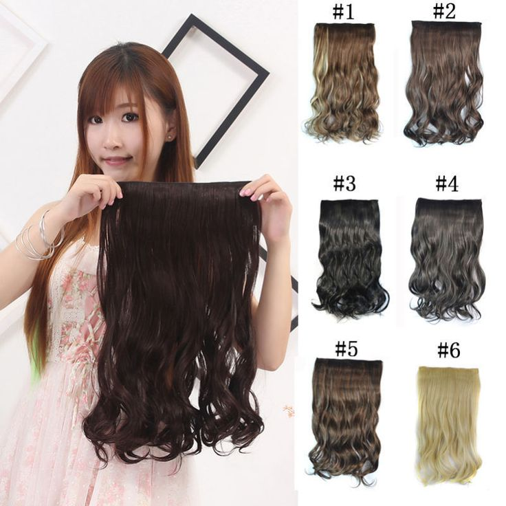 """18"""" Fashion Stylish Women'S Curl Wave Hair Extension Clip-On Nice Beautiful"""