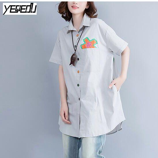 >> Click to Buy << #0129 2017 Cotton linen blouse femme Fashion Printed Short sleeve Cardigan blusas feminina Large sizes Vintage women shirts  #Affiliate