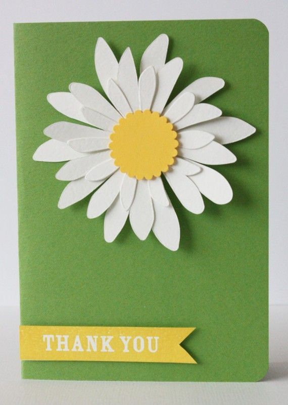 Картинки, открытки ко дню благодарности своими руками