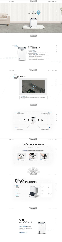 디자인 나스 (designnas) 학생 웹디자인 (bx web micro site) 포트폴리오입니다. / 키워드 : brand, bx, ui, ux, design, brand experience, bx design, ui design, ux design, web, web site, micro site, portfolio / 디자인나스의 작품은 모두 학생작품입니다. all rights reserved designnas / www.designnas.com