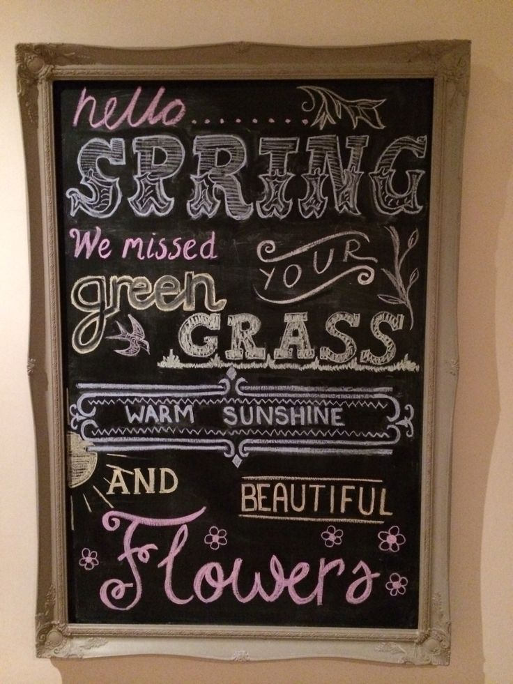 Spring quote chalkboard