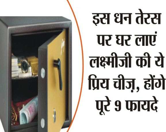 Please visit us- www.facebook.com/AstroKaranSharma