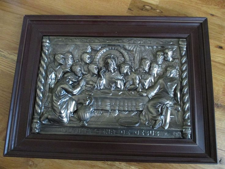 "The Last Supper ""ULTIMA CENA DE JESUS"" Repoussé & Chased 3D Picture - Spain"