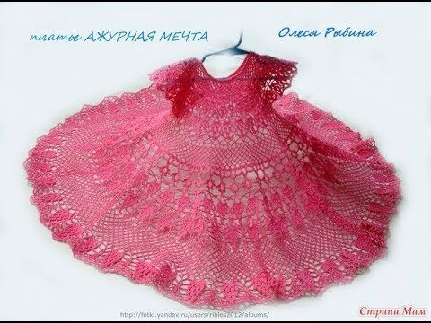 Crochet Patterns For Free Crochet Baby Dress 2447 Baby Dress