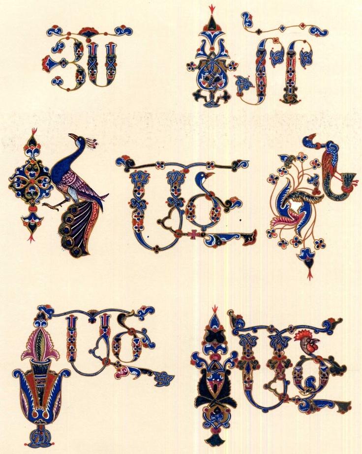 armenians word art