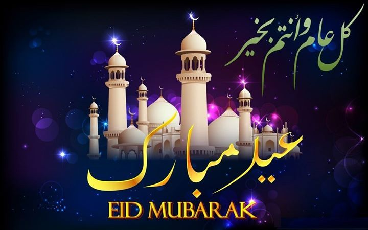 Eid Mubarak to all our Muslim Followers!