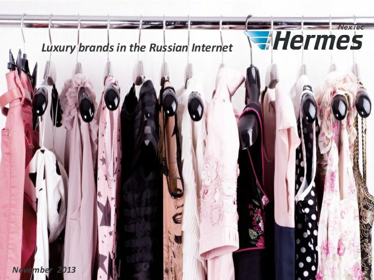 Luxury Brands in The Russian Internet