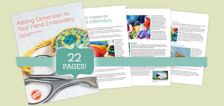 Dimensional embroidery-22 page free e-guide! Get tips for creating pieces that inspire and gain confidence to experiment with your own textured embroidery with this free, downloadable PDF eGuide!