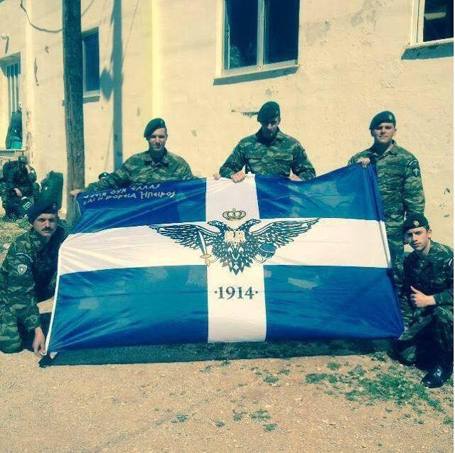 Αλβανικά Κοινωνικά δίκτυα: «Ο ελληνικός στρατός προκαλεί την Αλβανία»