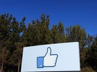Facebook přichází s tlačítkem, které vydělá miliardy