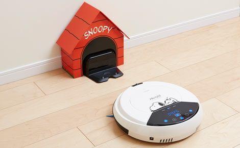 人気キャラクター・スヌーピーをデザインしたキュートなロボット掃除機『AQUA スヌーピーロボットクリーナー』が登場する。数量限定600台には、「スヌーピードッグハウス」の特典付き。充電台に設置すると、まるでスヌーピーが家に帰っていくように見えるユニークな仕掛けとなっており、掃除の時間を楽しむことができる。