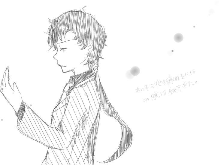 「愛されうさぎ」/「るる@ダイエット中」の漫画 [pixiv]