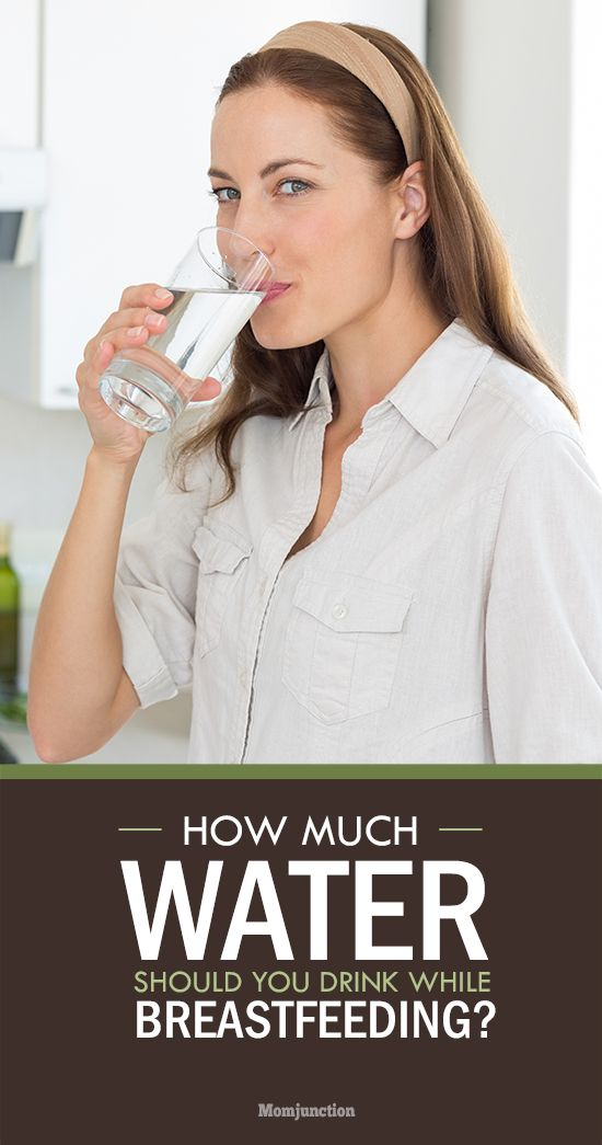 Now that you are lactating, you might want to know how much water you should drink. To know this read to know at how much water to drink while breastfeeding