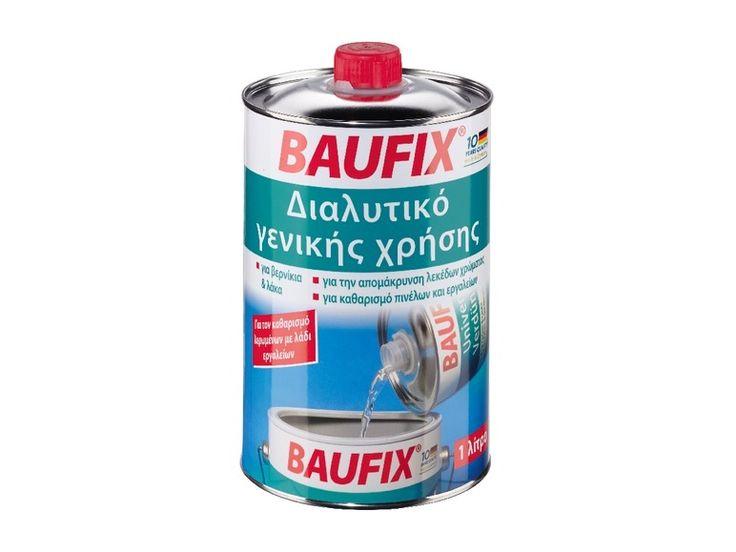 Εικόνα προϊόντος