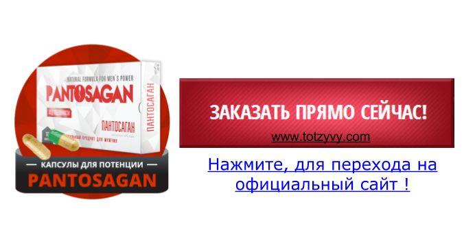 Шифо барои prostatitis ва баланд бардоштани мањз