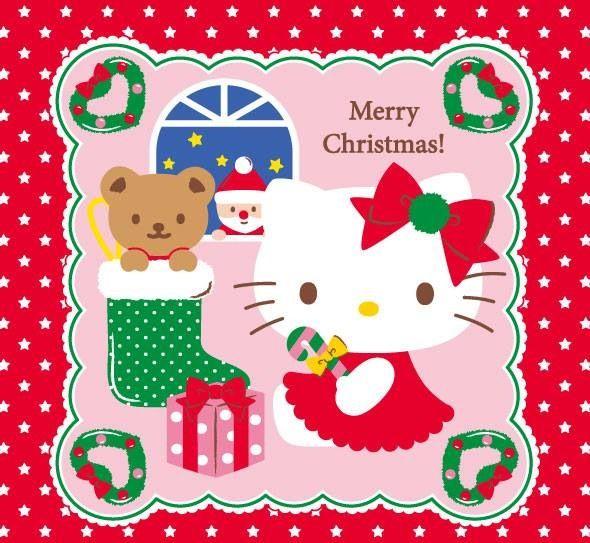 Happy Christmas! (Sanrio.com)