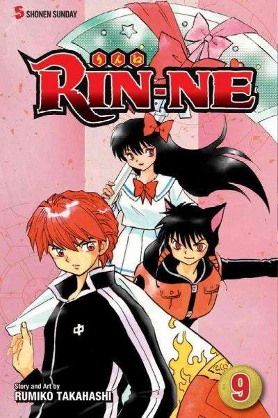 Rin-Ne 9: Shonen Sunday Edition (Rin-Ne)