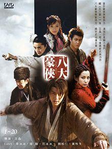 The Eight Heroes Ba Da Hao Xia Drama Movies Drama Movies