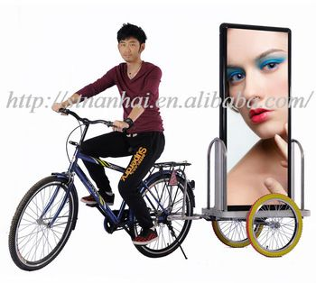 LED Advert Bike (Trailer)    MODEL:  JNDX-4-S-1   NO BIKE   INTERNAL LED ILLUMINATED BACKLIGHTING     EXTERNAL SIZE(MM): 650*80*1500    SCREEN SIZE(MM):  558*1408    DOUBLE SIDE:  02 POSTERS    HIGH CAPACITY BATTERY: UP TO 06 HOURS     * Product include trailer, rechargeable battery, charger, sample posters   * Sample posters for free with first shipment to show you what material we use and how to work.